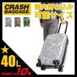 ★12/8(木)12:00まで!ワンエントリーでP12倍!クラッシュバゲージ スーツケース 40L 機内持ち込み CRASH BAGGAGE CB121 CB131 キャリーケース キャリーバッグ