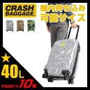 ★8/28(日)20時から4時間限定WエントリーでP21倍!クラッシュバゲージ スーツケース 40L 機内持ち込み CRASH BAGGAGE CB121 CB131 キャリーケース キャリーバッグ