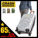 クラッシュバゲージ スーツケース 65L 中型 Mサイズ CRASH BAGGAGE CB122 CB132