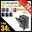 フリクエンター クラム スーツケース 機内持ち込み ポケット 34L 軽量 静音 消音 キャスター交換 エンドー鞄 FREQUENTER 1-210 P01Jul16
