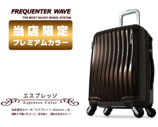 FREQUENTER/WAVE/エンドー鞄