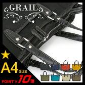 ★12/8(木)12:00まで!ワンエントリーでP12倍!エンドー鞄 グレール ビジネスバッグ メンズ レディース 2WAY ビジネストート ブリーフケース A4 Grail 2-590