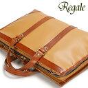 【もれなく選べるバッグ・財布小物のケア用品プレゼント!】