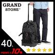 グランドストーン バランス リュック&キャリーバッグ 40L ボストンキャリーバッグ 軽量 大容量 メンズ レディース GRAND STONE 8792