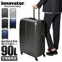【楽天カードP23〜27倍|9/20(金)限定】イノベーター スーツケース Lサイズ フレームタイプ 軽量 大型 大容量 innovator 90L inv-68