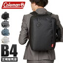 【2019 新作】コールマン ビジネスバッグ 3WAY ビジネスリュック メンズ Coleman 18L B4 オフザグリーン ミッション
