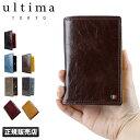 【楽天カード23倍|2/25限定】ウルティマ トーキョー 財布 革 二つ折り カード入れ 多い 日本製 メンズ レディース ブランド レザー ultima tokyo ゼウス Zeus 34534