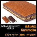 キャサリンハムネット キャメロ ラウンドファスナー長財布 ラクダ革 キャメル チョコ KATHARINE HAMNETT 490-59304