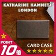 キャサリンハムネット カードケース カラーテーラード KATHARINE HAMNETT 490-51914 革 メンズ レディース P20Aug16