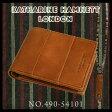 【在庫限り】キャサリンハムネット 二つ折り財布 ソリッド KATHARINE HAMNETT 490-54101