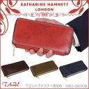 【在庫限り】キャサリンハムネット ターゼ ラウンドファスナー 長財布 KATHARINE HAMNETT TAZE 490-56006 革財布 メンズ レディース