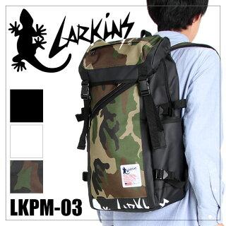 ラーキンス/バックパック【LARKiNS】【LKPM-03】【リュックサック】【メンズ/レディース】【ポイント10倍】【送料無料】【RCP】【楽ギフ_包装】