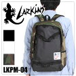 ラーキンス/デイパック【LARKiNS】【LKPM-04】【リュックサック/ラウンド/バックパック】【メンズ/レディース】【トカゲ】【ポイント10倍】【送料無料】【RCP】【楽ギフ_包装】