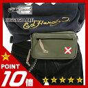 【もれなく選べるバッグ・財布小物のケア用品プレゼント!】吉田カバン ポーター