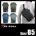 デローザ DE ROSA エアロディナミカ ワンショルダーバッグ ボディバッグ メンズ レディース DR-OS01