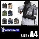 ミシュラン MICHELIN リュック 3WAY HELMET BAG ヘルメットバッグ トートリュック マザーズバッグ 通学 おしゃれ レディース メンズ 男女兼用 3HB01