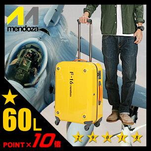 メンドーザ スーツケース キャリーケース キャリーバッグ
