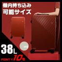アルミ合金フレーム スーツケース S 機内持ち込み 38L ITO GINKGO 1151 1154