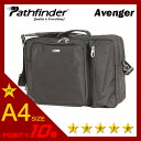 パスファインダー アベンジャー ビジネスバッグ 3WAY メンズ 通勤用 リュック ブリーフケース A4 PATHFINDER AVENGER PF1805B