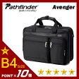 パスファインダー アベンジャー ビジネスバッグ メンズ 2WAY ブリーフケース B4 PATHFINDER AVENGER PF1802B 10P28Sep16