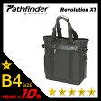 パスファインダー レボリューションXT ビジネスバッグ メンズ 日本正規品 2WAY ブリーフケース ビジネストート B4 PATHFINDER Revolution XT PF6808B