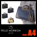 ペッレモルビダ PELLE MORBIDA ビジネスバッグ ブリーフケース 2WAY レザー メンズ キャピターノ CAPITANO CA103 メンズバッグ