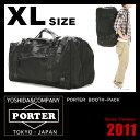吉田カバン ポーター ブースパック ボストンバッグ XL 3WAY リュック ダッフルバッグ 旅行カバン 大容量 PORTER 853-07993