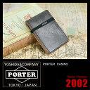 吉田カバン ポーター カジノ 定期入れ カードケース パスケース 革 ブライドルレザー PORTER 214-04622