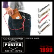   541-06957PORTER CORD//10_10RCP