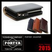 吉田カバン ポーター カウンター 財布 ミドル 二つ折り財布 ラウンド 本革 メンズ ハーフウォレット PORTER 037-02979