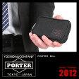吉田カバン ポーター ディル 小銭入れ コインケース お札 カード収納 PORTER 653-09113