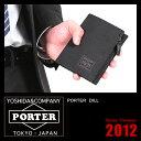【まもなく終了!楽天カードでP14倍〜!10/15(月)23...