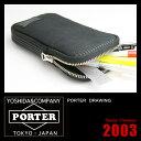 吉田カバン ポーター ドローイング ペンケース PORTER 650-08773