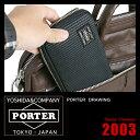吉田カバン ポーター ドローイング 財布 長財布 ラウンドファスナー 小銭入れあり PORTER 650-09780