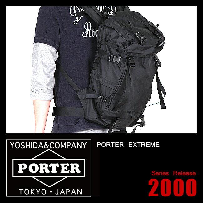 吉田カバン ポーター エクストリーム リュック リュックサック 大容量 バックパック 防水 メンズ PORTER 508-06686