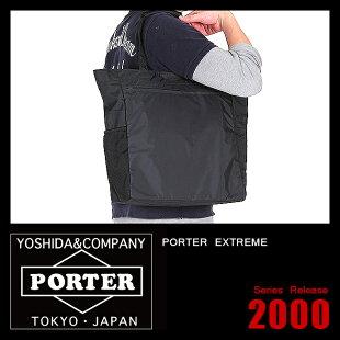 吉田カバン ポーター エクストリーム PORTER 508-06809
