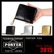 吉田カバン ポーター フォイル 二つ折り財布 ラウンドファスナー 革 ゴールド シルバー 新作 2015 PORTER 195-01330