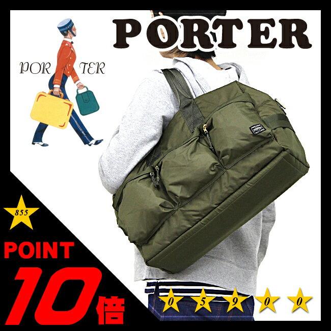 吉田カバン ポーター フォース ボストンバッグ ダッフルバッグ タンカー B4 旅行 PORTER 855-05900