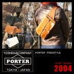 吉田カバン ポーター フリースタイル ウエストバッグ ワンショルダーバッグ ボディバッグ PORTER 707-07147 10P05Oct15