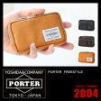   707-07178PORTER FREESTYLE//10_10RCP