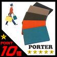 吉田カバン ポーター グルー/ポーターグル— カードケース 【PORTER GLUE】【079-02938】