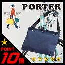 吉田カバン ポーター ミュゼット ショルダーバッグ サコッシュ iPad PORTER 746-09751