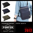 吉田カバン ポーター ミュゼット ショルダーバッグ/ポーターミュゼット iPad B5 サコッシュ【PORTER MUSETTE】【746-09750】