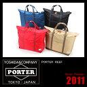 吉田カバン ポーター リーフ トートバッグ マザーズバッグ PORTER 813-08853