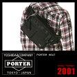吉田カバン ポーター ヒート ウエストバッグ ボディバッグ ヒップバッグ PORTER 703-07971