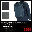 吉田カバン ポーター ステージ ビジネスリュック メンズ 軽量 通勤用 ビジネスバッグ ブリーフケース B4 PORTER 620-07575