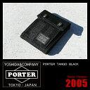 ポーター ブラック