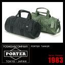 吉田カバン ポーター タンカー ボストンバッグ ロールボストン 大容量 旅行 PORTER 622-06990