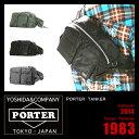 吉田カバン ポーター タンカー ウエストバッグ ワンショルダーバッグ ボディバッグ PORTER 622-08302