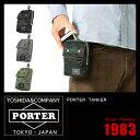 吉田カバン ポーター タンカー ポーチ 622-09155